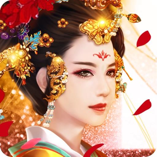 京門風月-女人就該寵愛自己