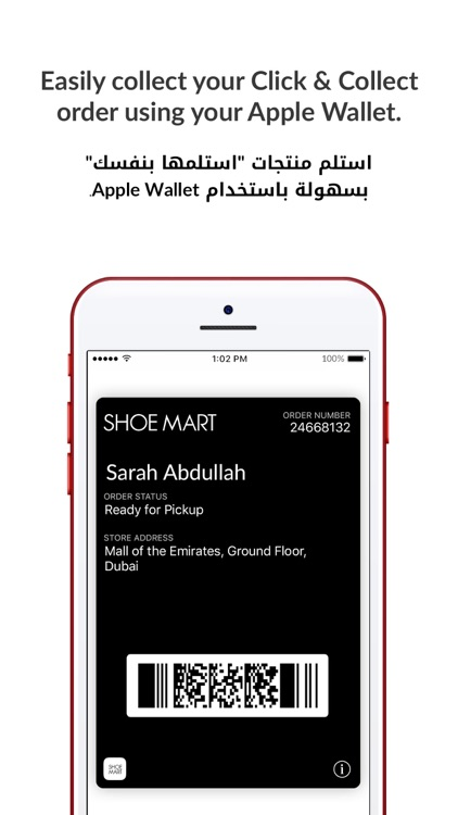 Shoe Mart Online - محل شومارت screenshot-4