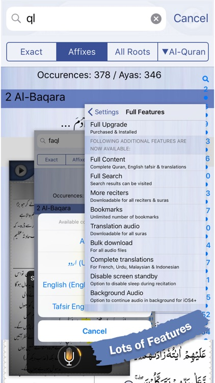 Quran Explorer screenshot-4