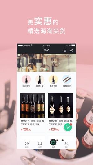 Shanghai Craft Beer Infotech Co Ltd