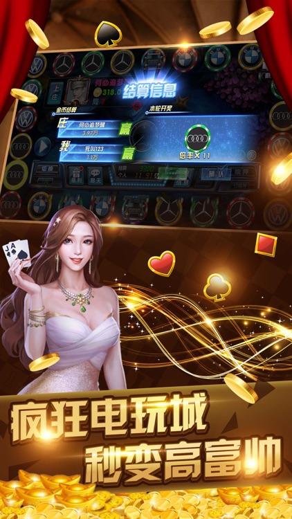 街机2-电玩合集:全民欢乐游戏厅街机游戏 screenshot-3