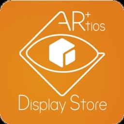 ArtiosCad Display Store