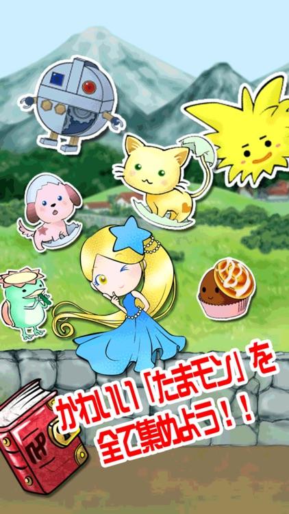 育成ゲーム たまごDEポン! screenshot-3