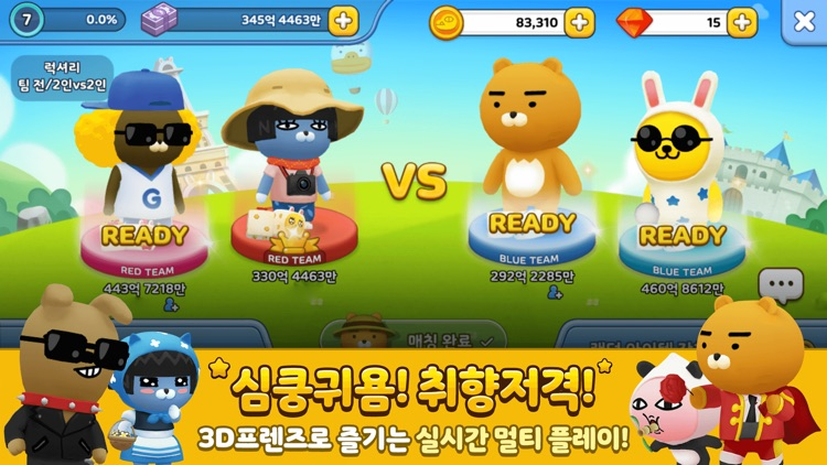 프렌즈마블 for kakao screenshot-2