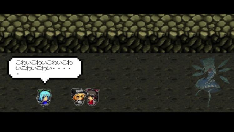 東方影魔界2 for 東方 screenshot-3