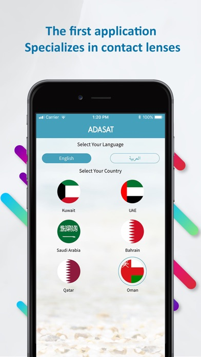Screenshot for ADASAT - عدسات in United Arab Emirates App Store