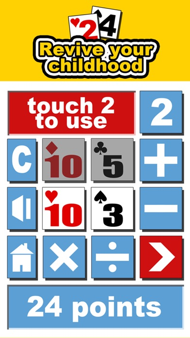 Duel 24 Points screenshot two