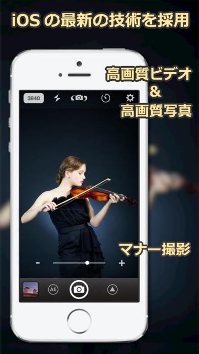 StageCameraPro - 高画質マ... screenshot1