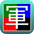 四国军棋 超级在线 by SZY icon