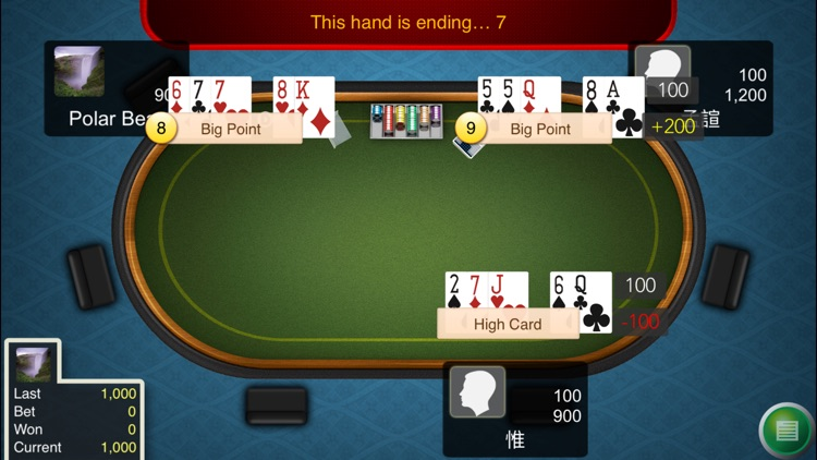 Niu-Niu Poker screenshot-3