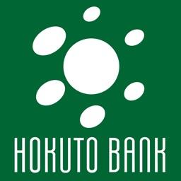 北都銀行アプリ