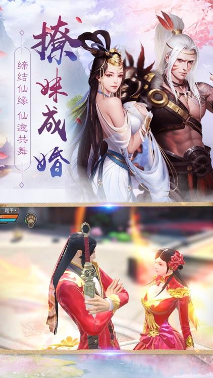 剑雨情缘 - 唯美仙侠修仙动作手游 screenshot-4