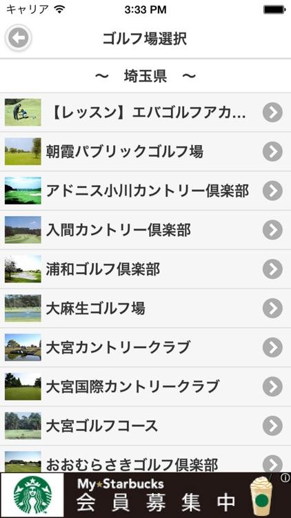 ゴルフ場天気