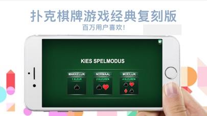 Classic Poker Casual 2018 screenshot 2