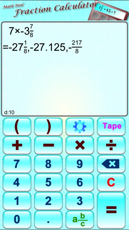 MathTool Fraction Calculator