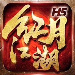 红月江湖H5--官方正版授权