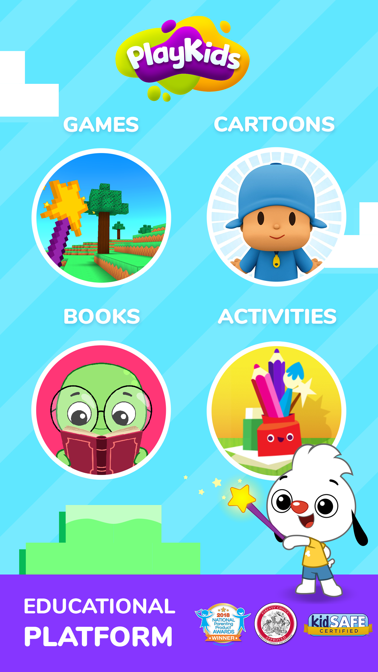 PlayKids - Learn Through Play Screenshot