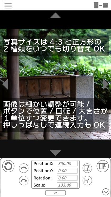 PhotoDirection