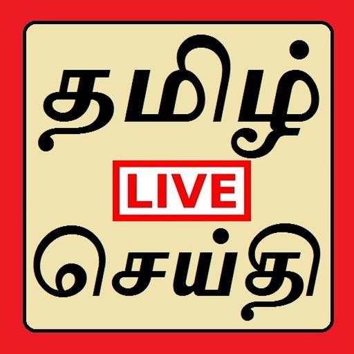 News Tamil by Dilshen Raj