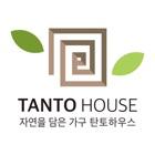 탄토하우스 - tantohouse icon