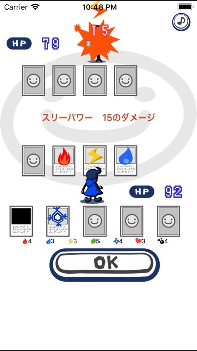 マジカルペーパー screenshot1