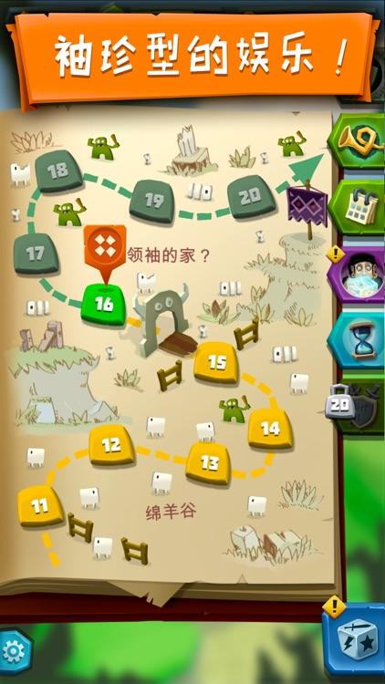 骰子猎人 screenshot-5