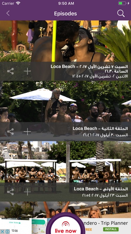 OTV screenshot-3