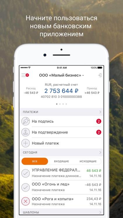 регистрация связь банк онлайн взять деньги 50000 срочно