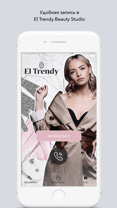 Image of EL Trendy for iPhone