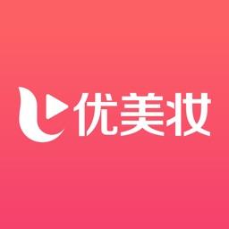 优美妆-超in明星达人妆品分享社区