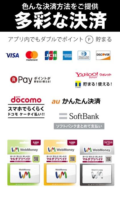 お洒落名刺作成-デコプチカード screenshot-5