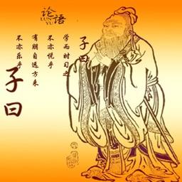 Confucious Said