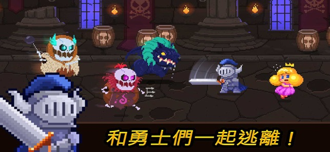 硬幣公主 VIP (Coin Princess) Screenshot