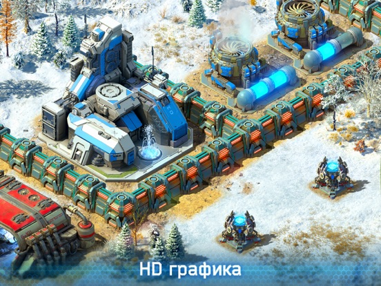 Battle for the Galaxy War Game для iPad