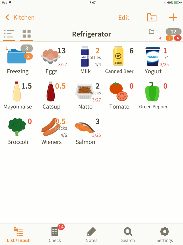 My Inventory int. Viewer Screenshot