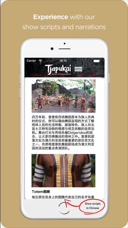 Tjapukai Guide screenshot-3