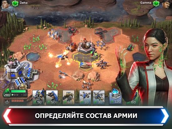 Скачать Command & Conquer: Rivals PVP