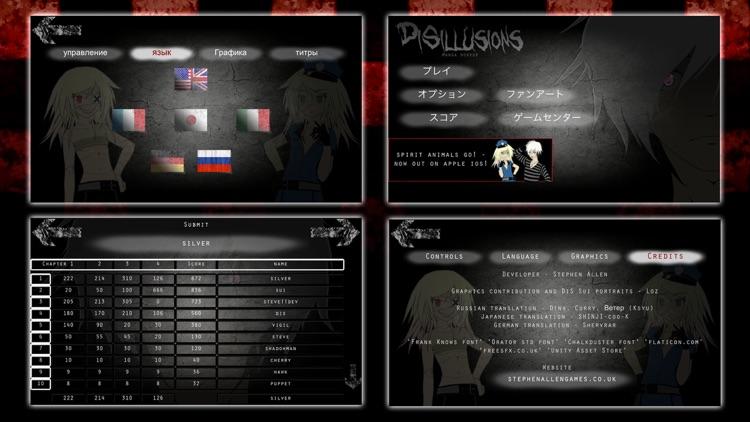 Disillusions - Manga Horror screenshot-4