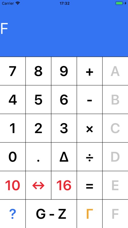 Binarycalc - Binary Calculator screenshot-4