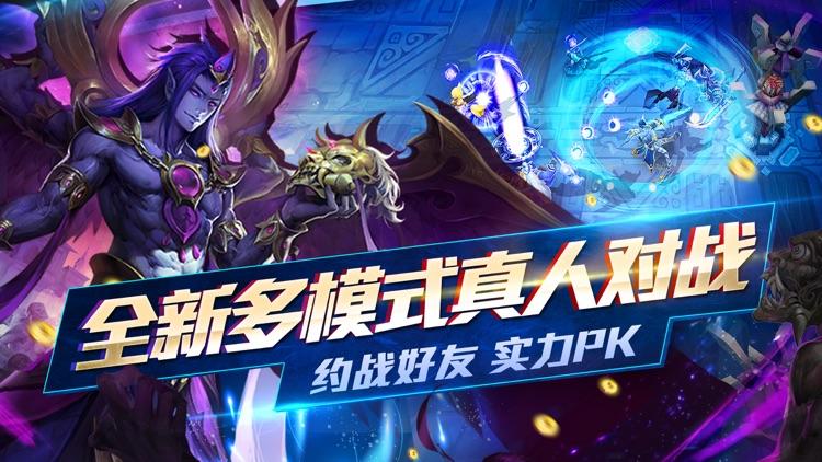 乱斗西游2-三周年狂欢庆典 screenshot-4