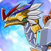 恐龙机器人:乌龟神兽