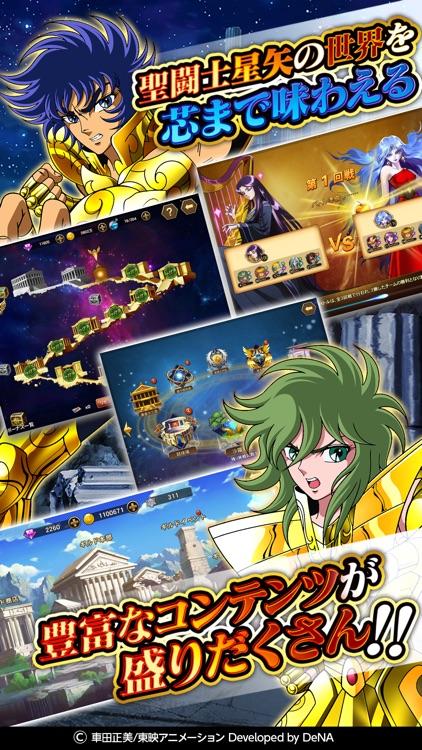 聖闘士星矢 ギャラクシー スピリッツ【本格ARPG】 screenshot-3
