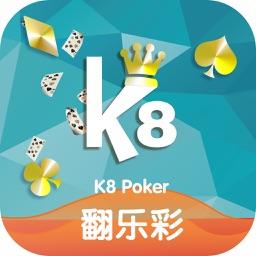 K8翻乐彩