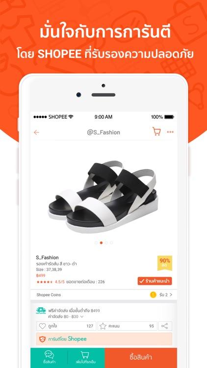 Shopee: ที่ 1 ออนไลน์ช้อปปิ้ง screenshot-4