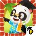 44.熊猫博士小镇:度假-开启属于你的探险之旅