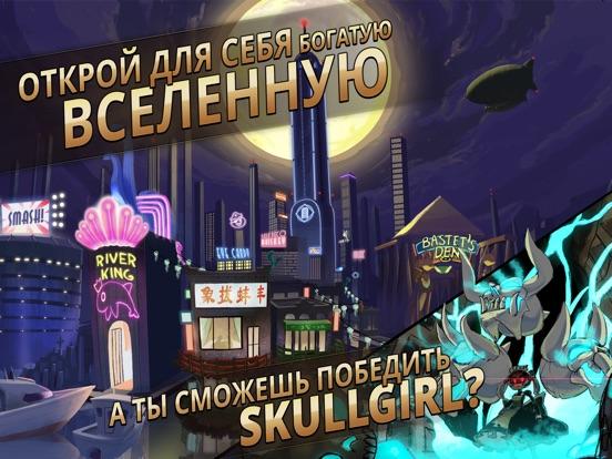 Игра Skullgirls