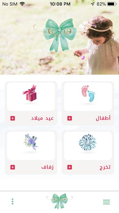 点击获取Hadiya Registry