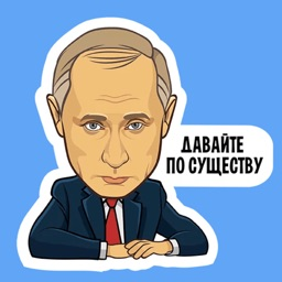 Politics STiK Sticker Pack