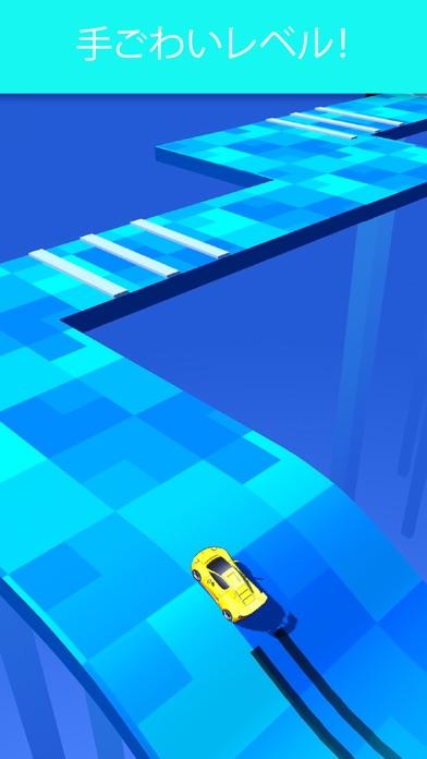 Skiddy Car screenshot1