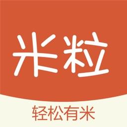 米粒白条-利息超低的小额贷款平台